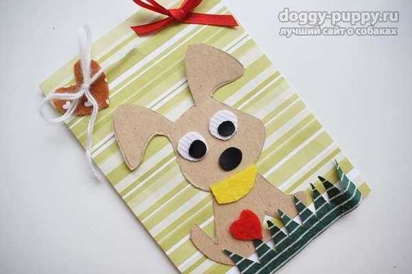 Новогодняя открытка с собачкой
