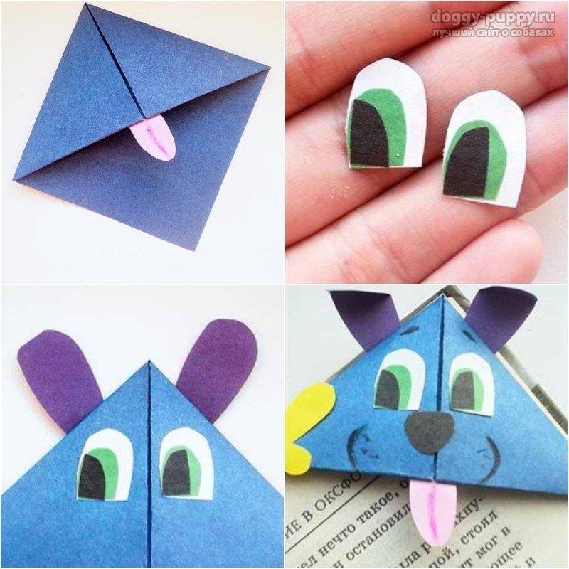 Делаем собаку из цветной бумаги