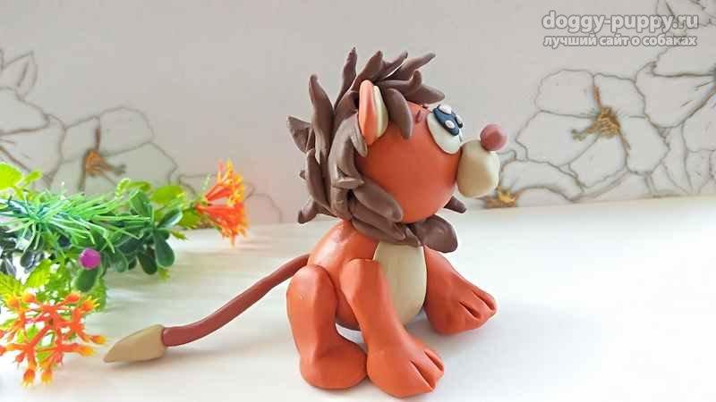 Львенок из пластилина