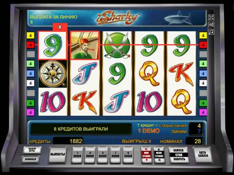 начните играть онлайн в ego casinoэго казино