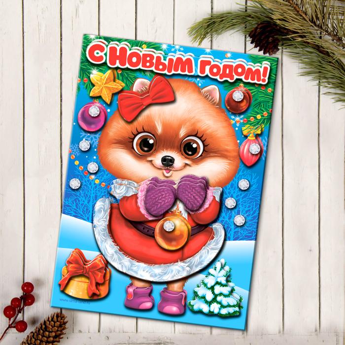 открытка со снежками