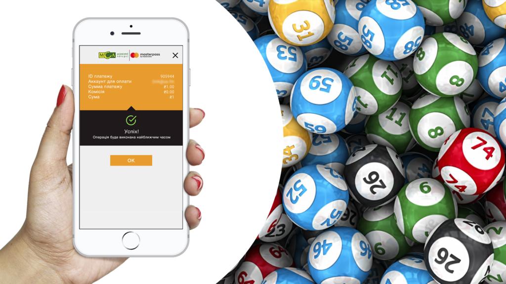 лотерея онлайн выигрыши